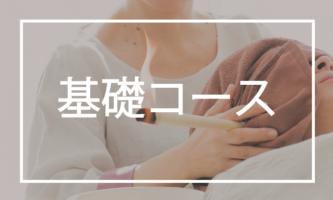 kiso_menu