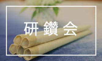 kensan_menu