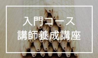 koshi_menu